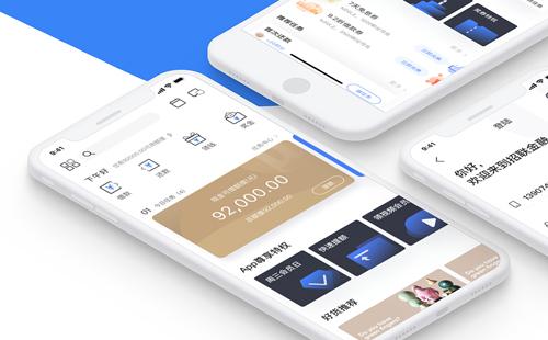互联网金融UI设计
